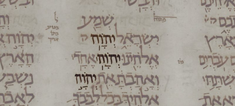JHVH, azaz a Tetragrammaton maszoréta (pontozásos) héber szövegben