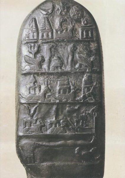 Az asztrológia kezdete: II. Melisihu király határköve