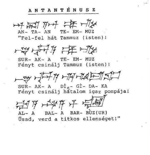 A sumer eredet két teljesen eltérő megfejtési kísérlete