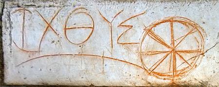 Ieszosz Khrisztosz Theou Hüiosz Szótér