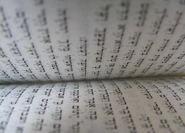 A zsidó írásmagyarázat misztikus eszközei