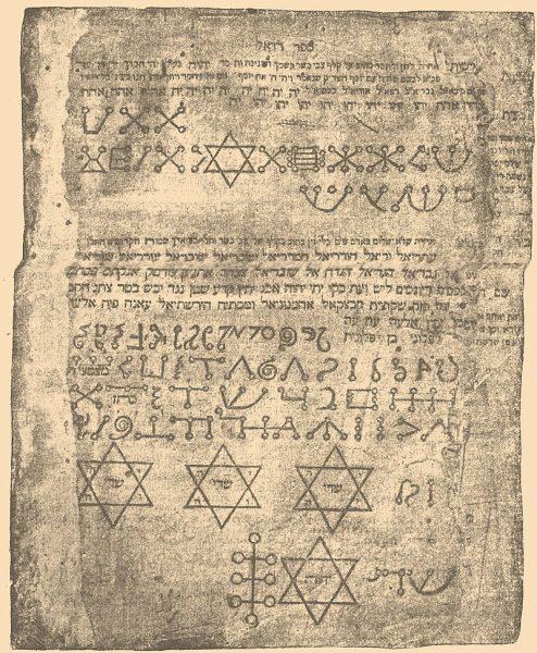A Kabbala tanítása a zsidók szent könyvén a Tórán alapul.