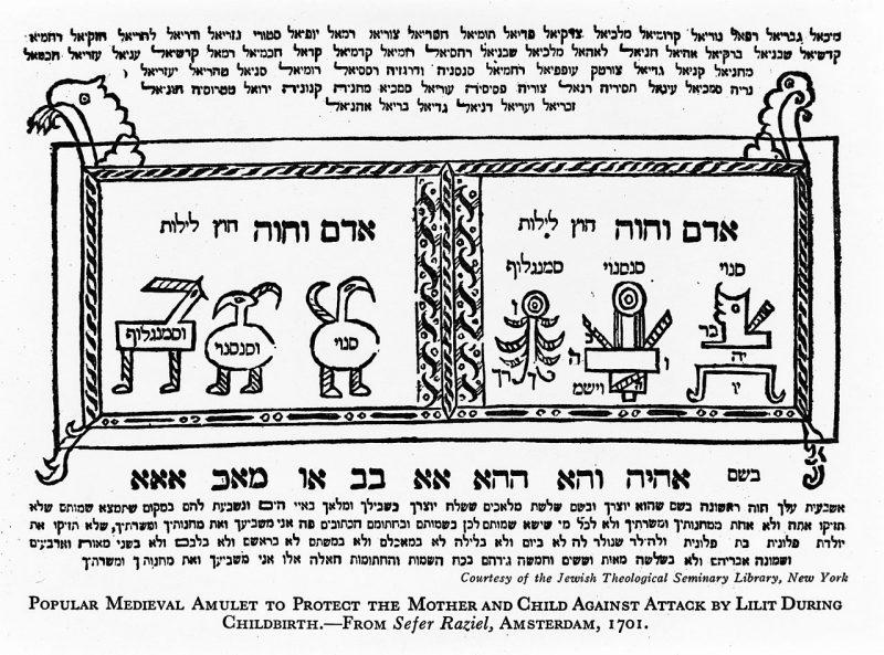 Középkori zsidó mágikus amulett Lilith ellen, az újszülöttek védelmére